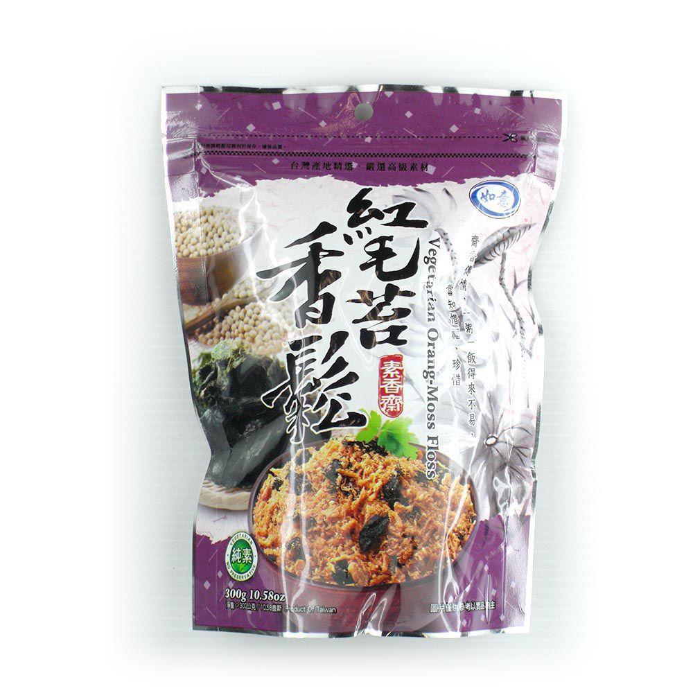 (永全)素聯盟紅毛苔香鬆300g(全素)
