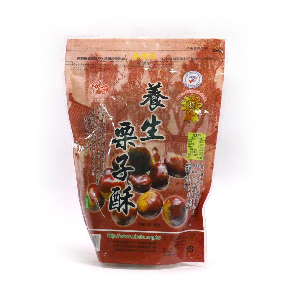 (唯軒)養生栗子酥300g(全素)