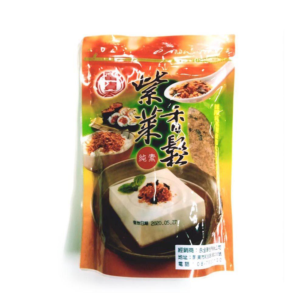 (富貴香)紫菜香鬆300g(全素)
