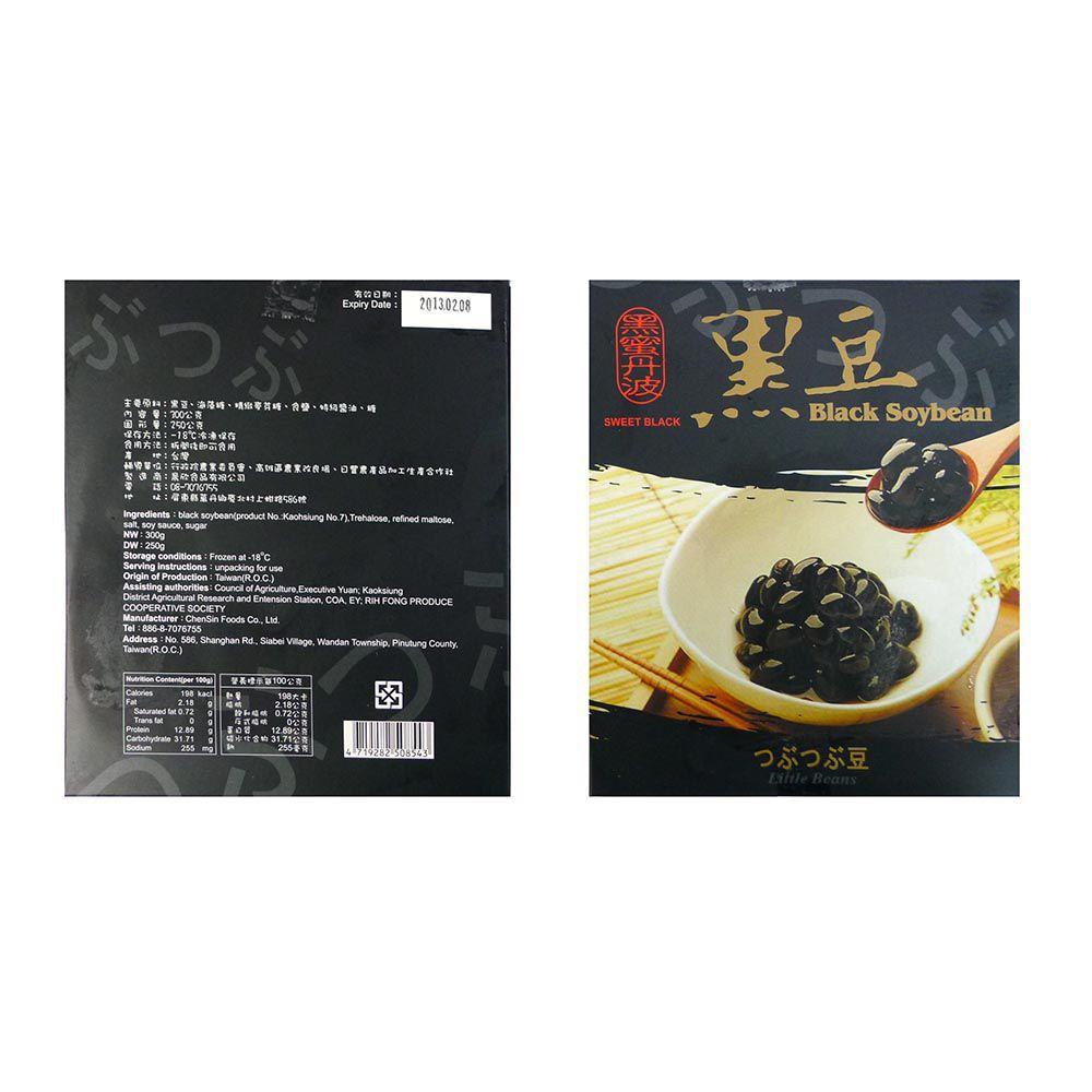 (晨欣)黑豆300g(全素)