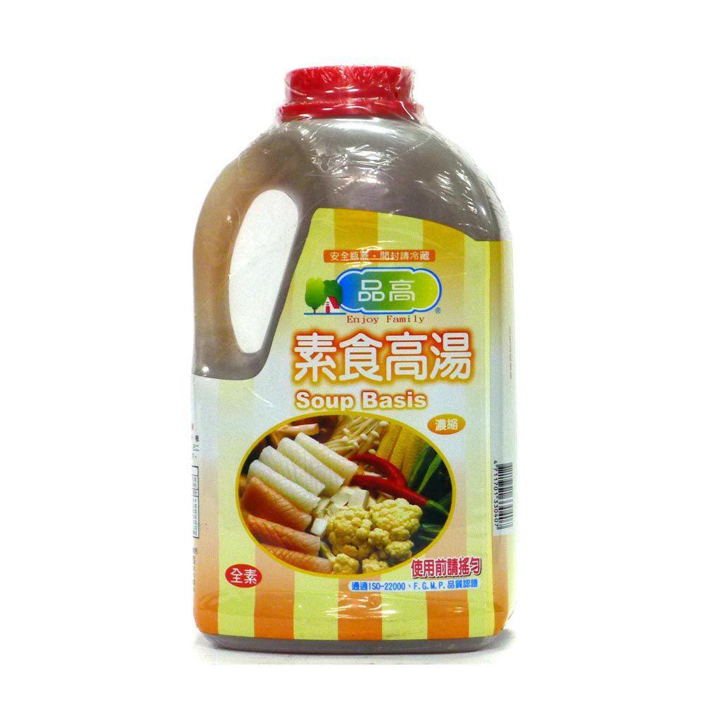 (品高)素食高湯3kg(全素)