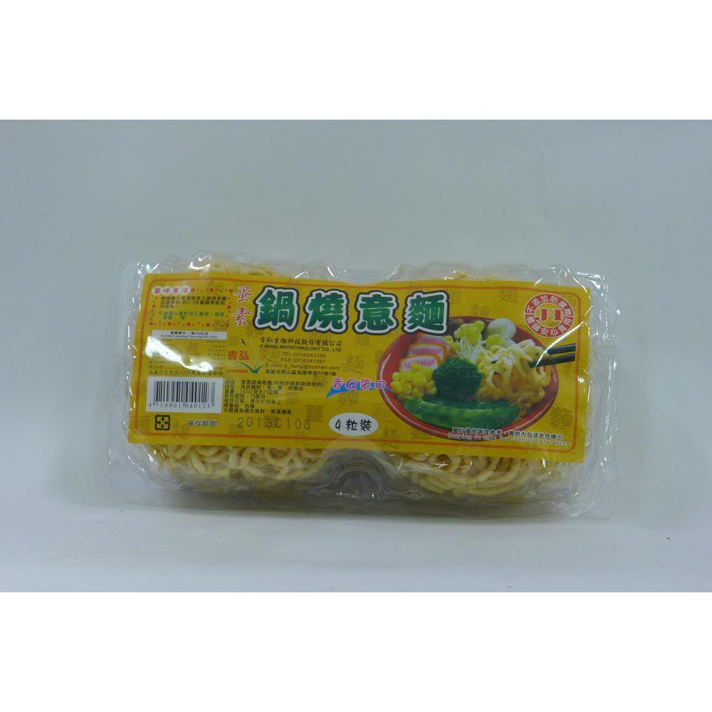 (吉弘)鍋燒意麵/4入290g