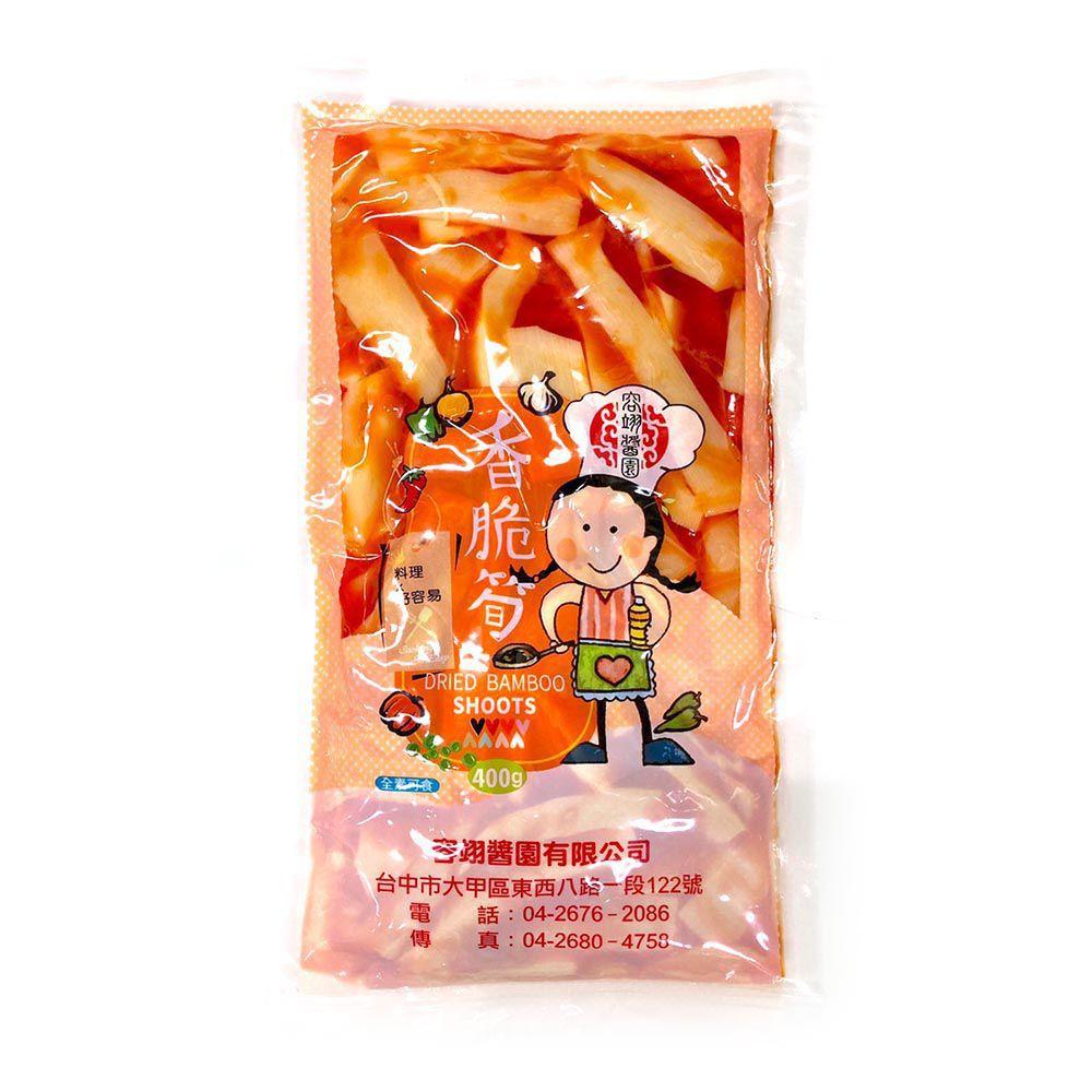 (容翊)香脆筍片400g(全素)