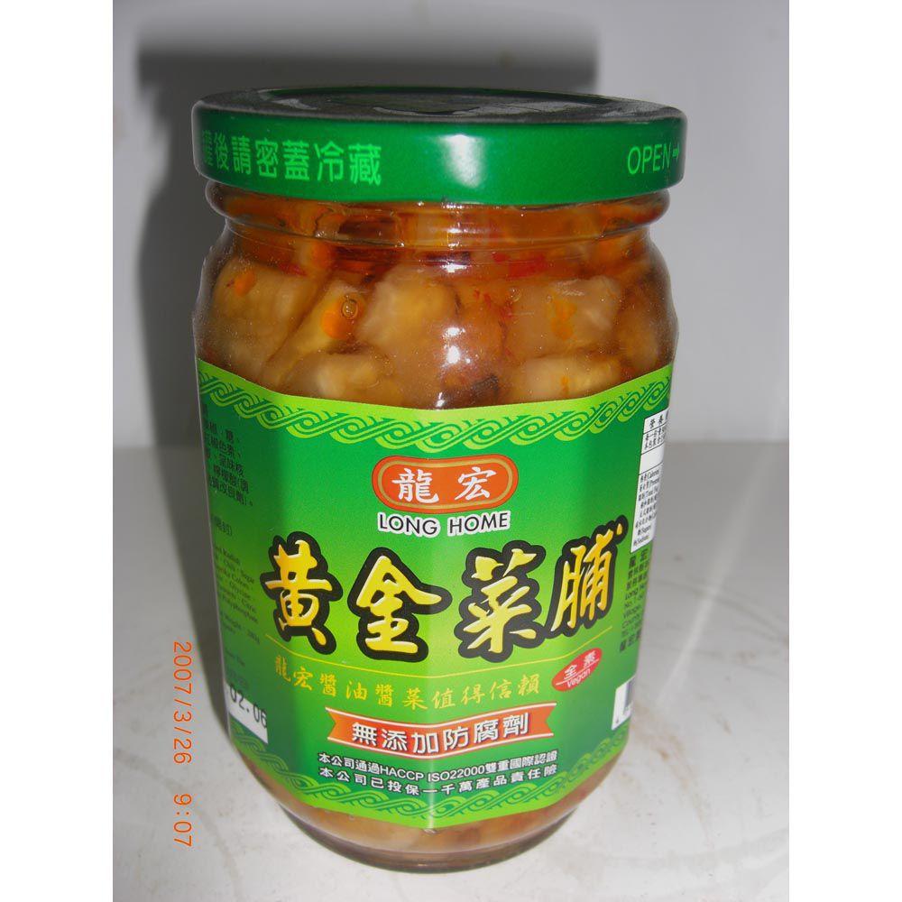 (龍宏)黃金菜脯420g(全素)