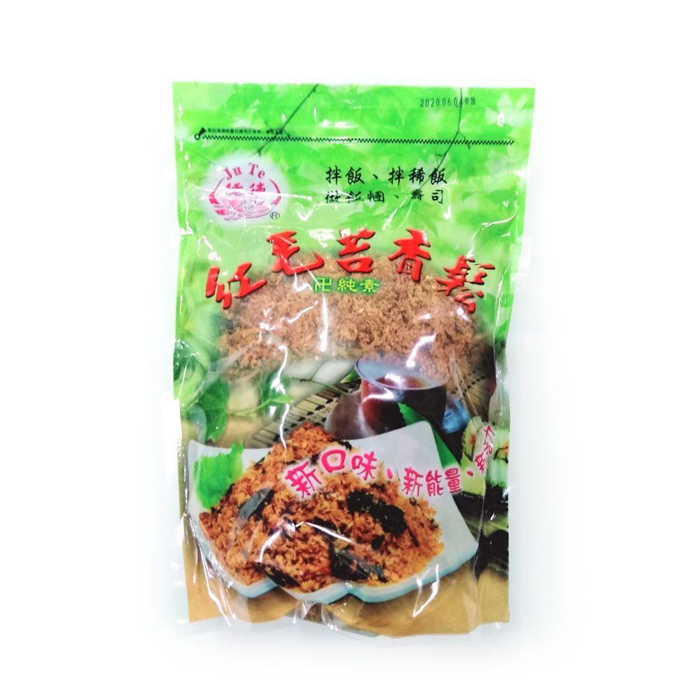 (儒德)紅毛苔香鬆450g(全素)