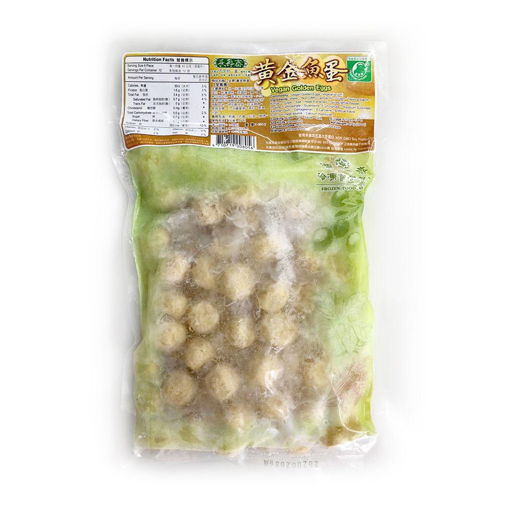 (儒齋)黃金魚蛋454g(全素)