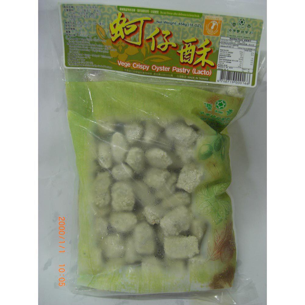 (儒齋)蚵仔酥454g(蛋素)
