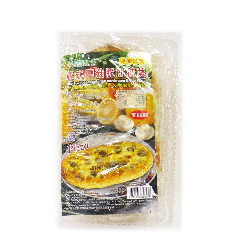 (十分)義式蘑菇脆餅披薩/5入(奶素)