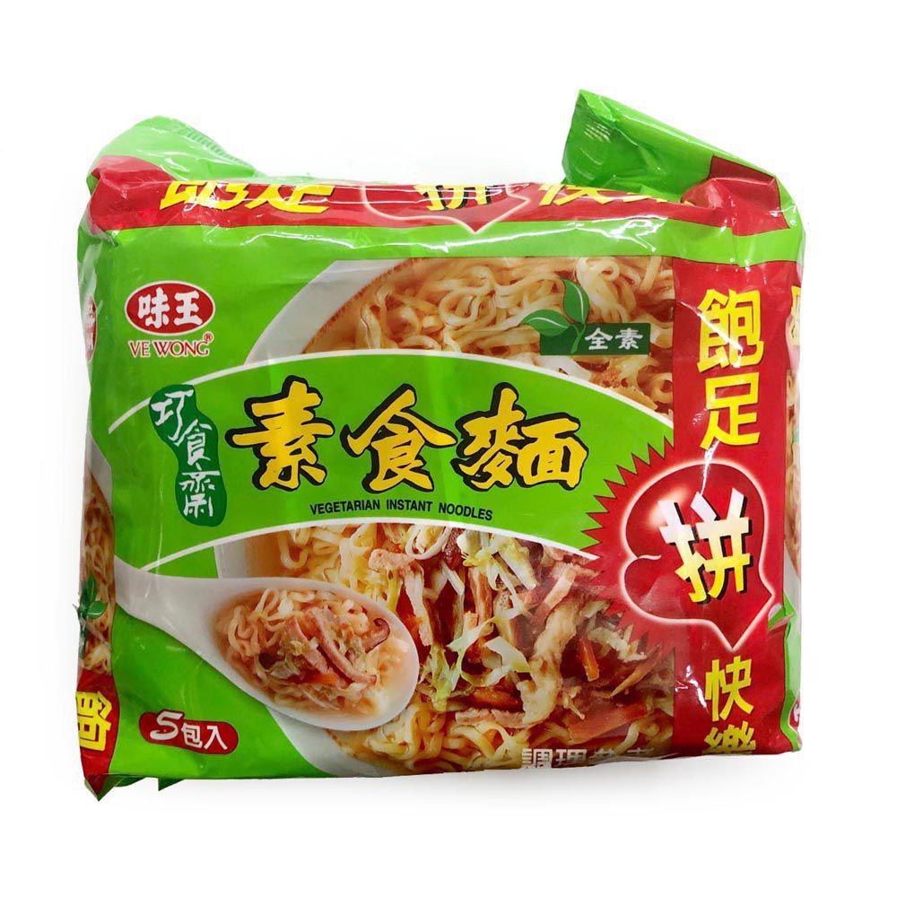 (味王)巧食齋素食麵量包/5入410g(全素)