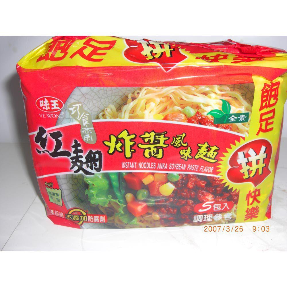 (味王)巧食齋紅趜榨醬風味麵/5入450g(全素)
