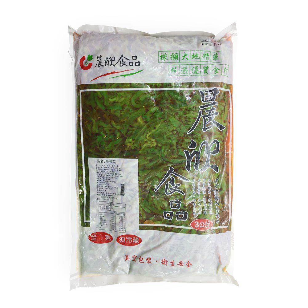 (晨欣)皇帝菜5斤(全素)