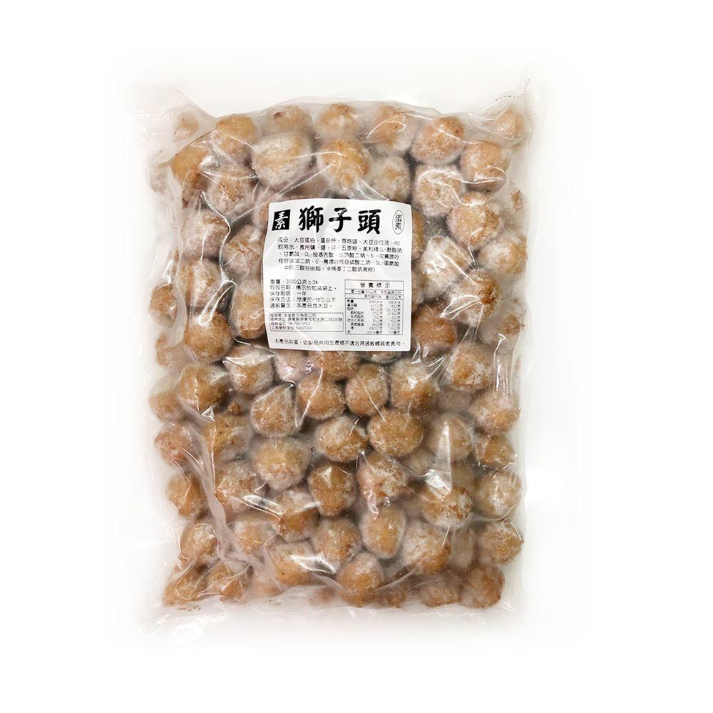 (永全)獅子頭5斤(蛋素)
