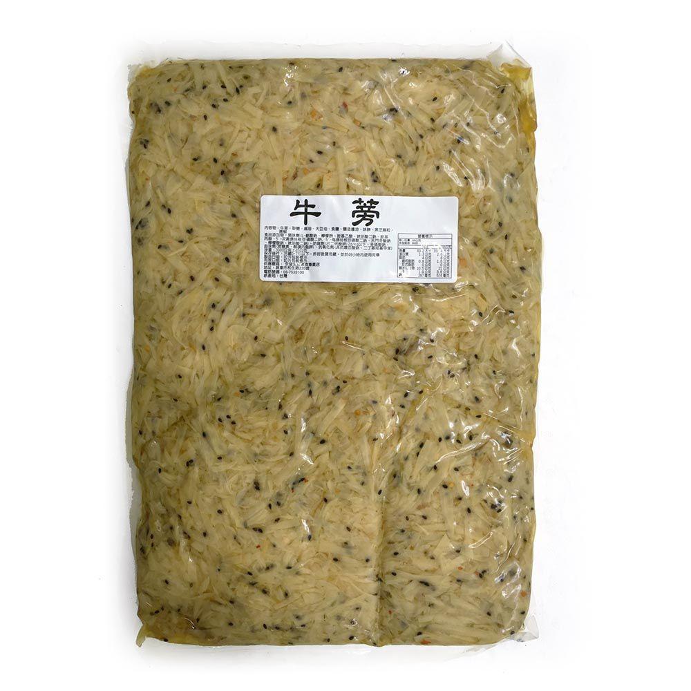 (永全)便宜牛蒡絲5斤(全素)