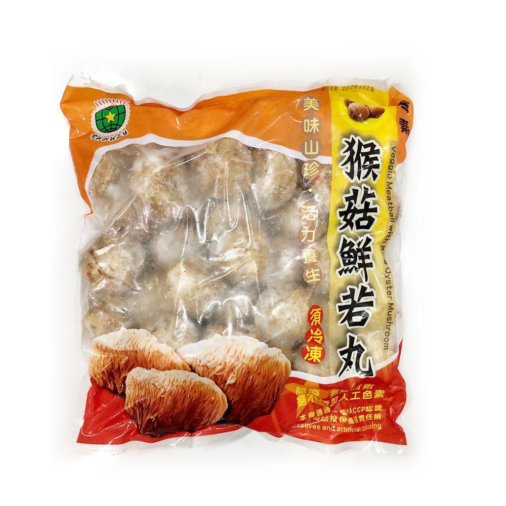 (儒慧)猴菇鮮若丸5斤(蛋素)