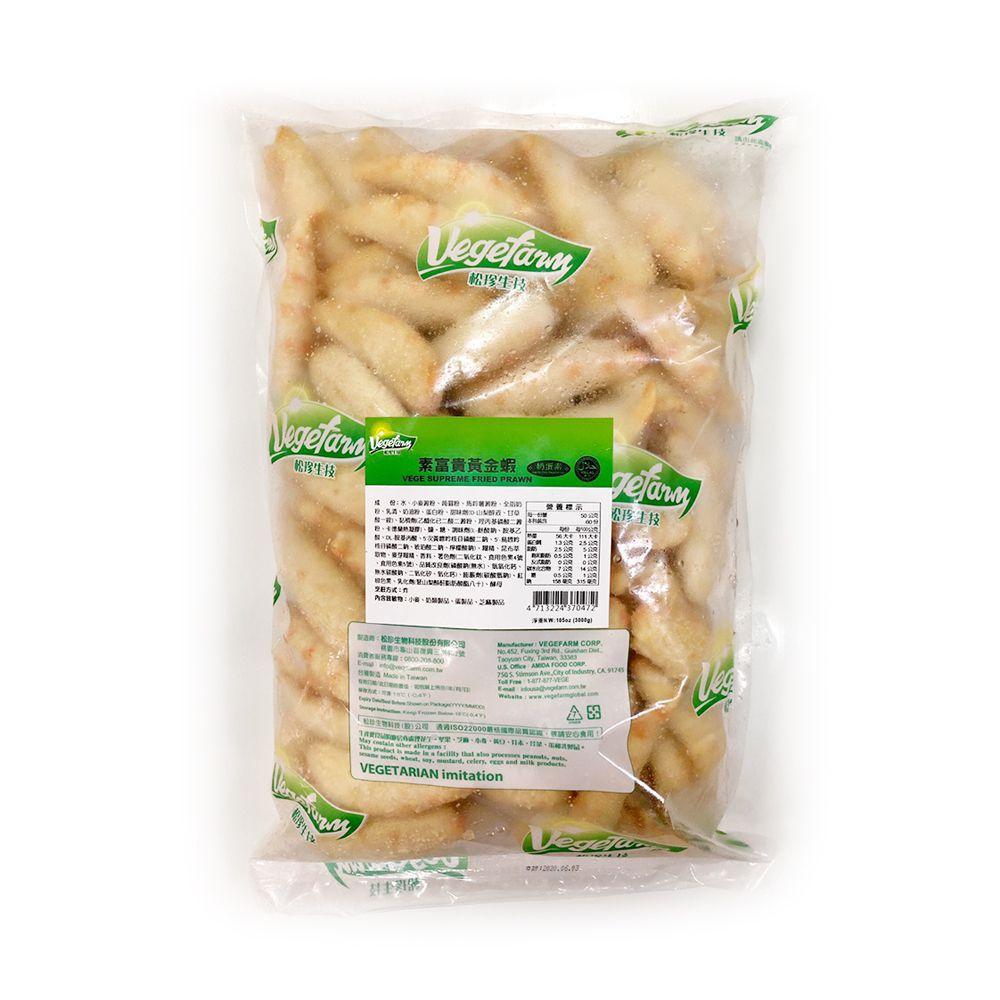 (松珍)富貴黃金蝦5斤(蛋素)