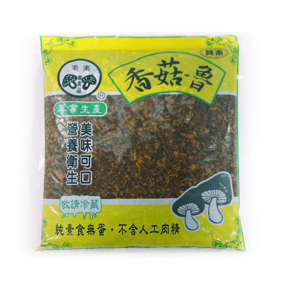 (素素)香菇魯5斤(全素)