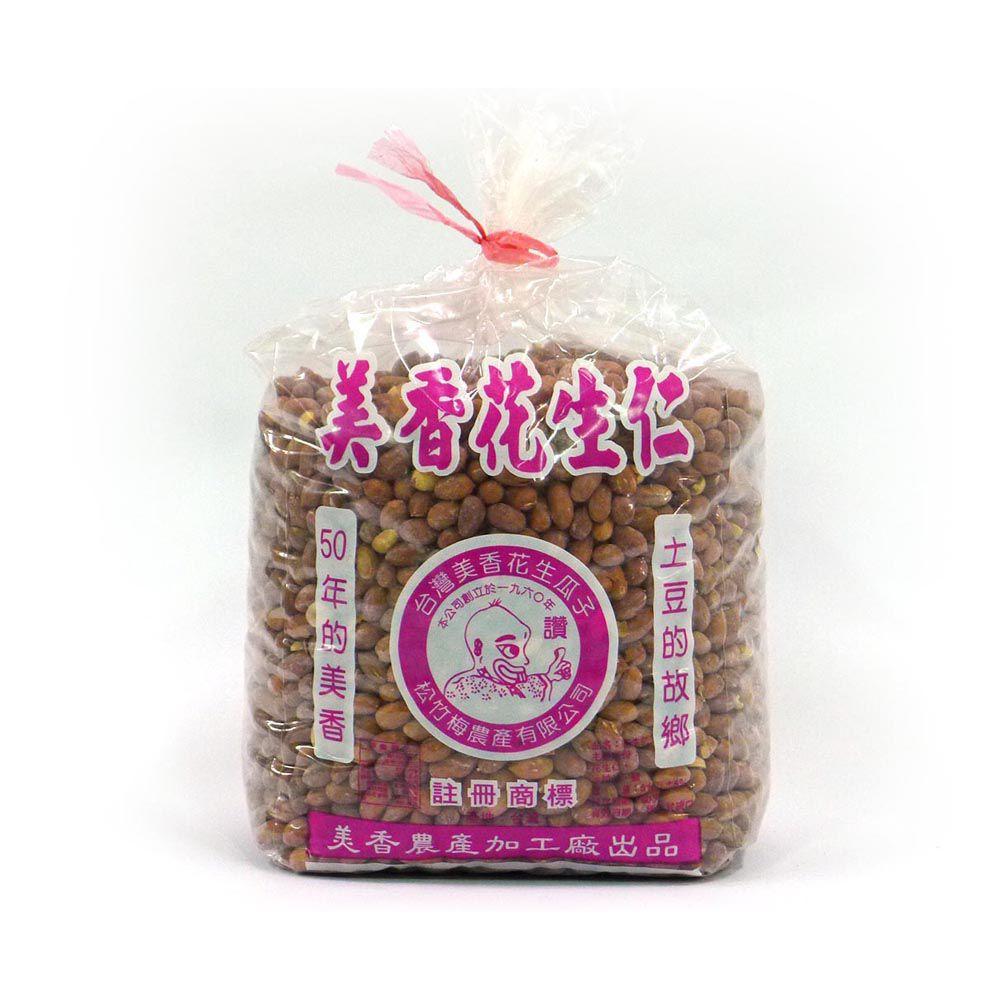 (美香)炒紅皮花生5斤(全素)