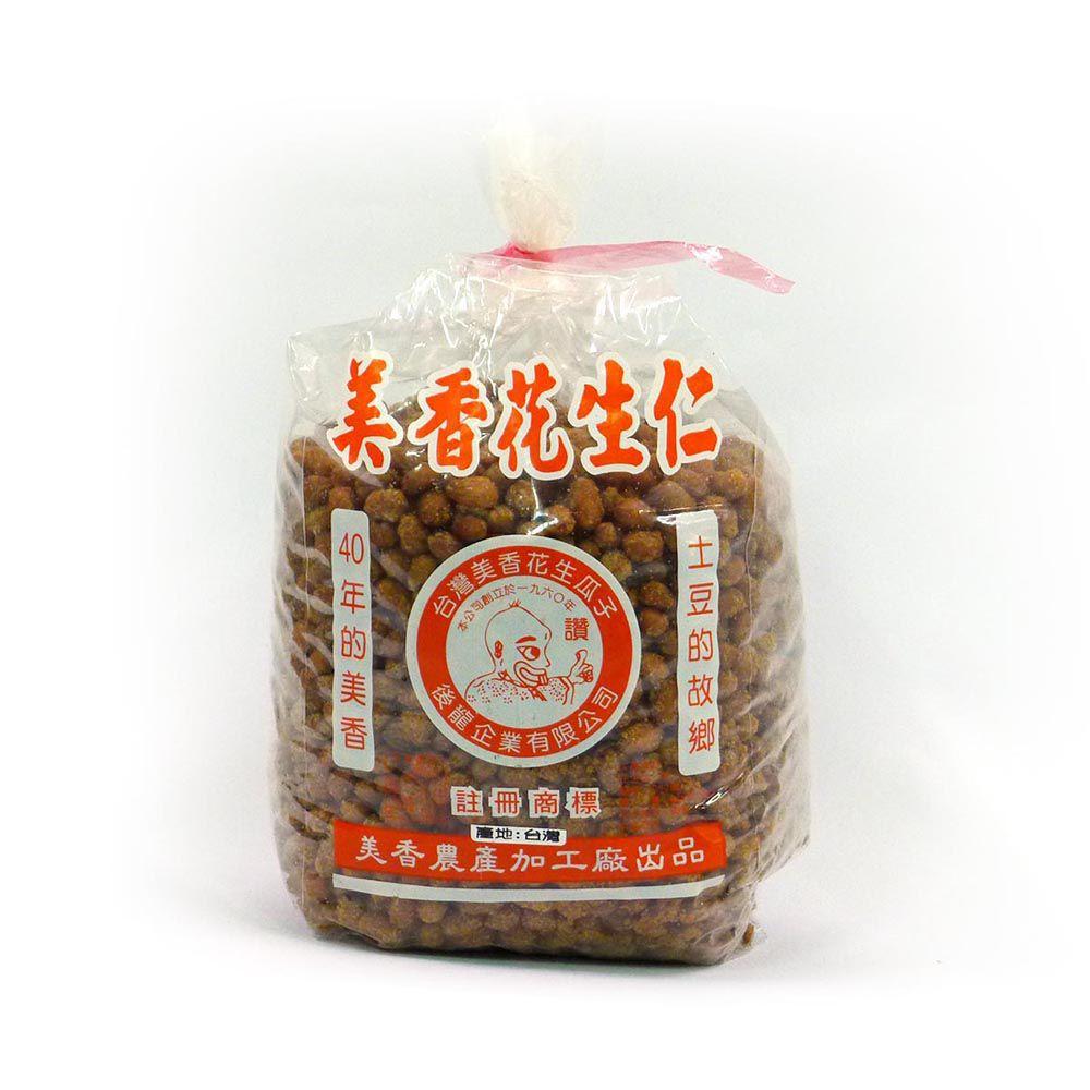 (美香)甜酥花生5斤(全素)