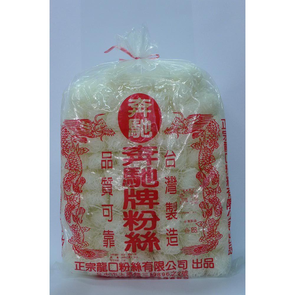 (中農)奔馳牌冬粉5斤(全素)
