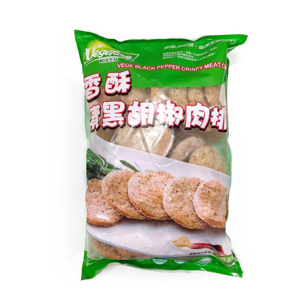 (松珍)香酥黑胡椒肉排5斤(蛋素)