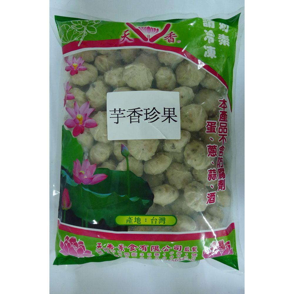 (天香)芋香珍果5斤(奶素)