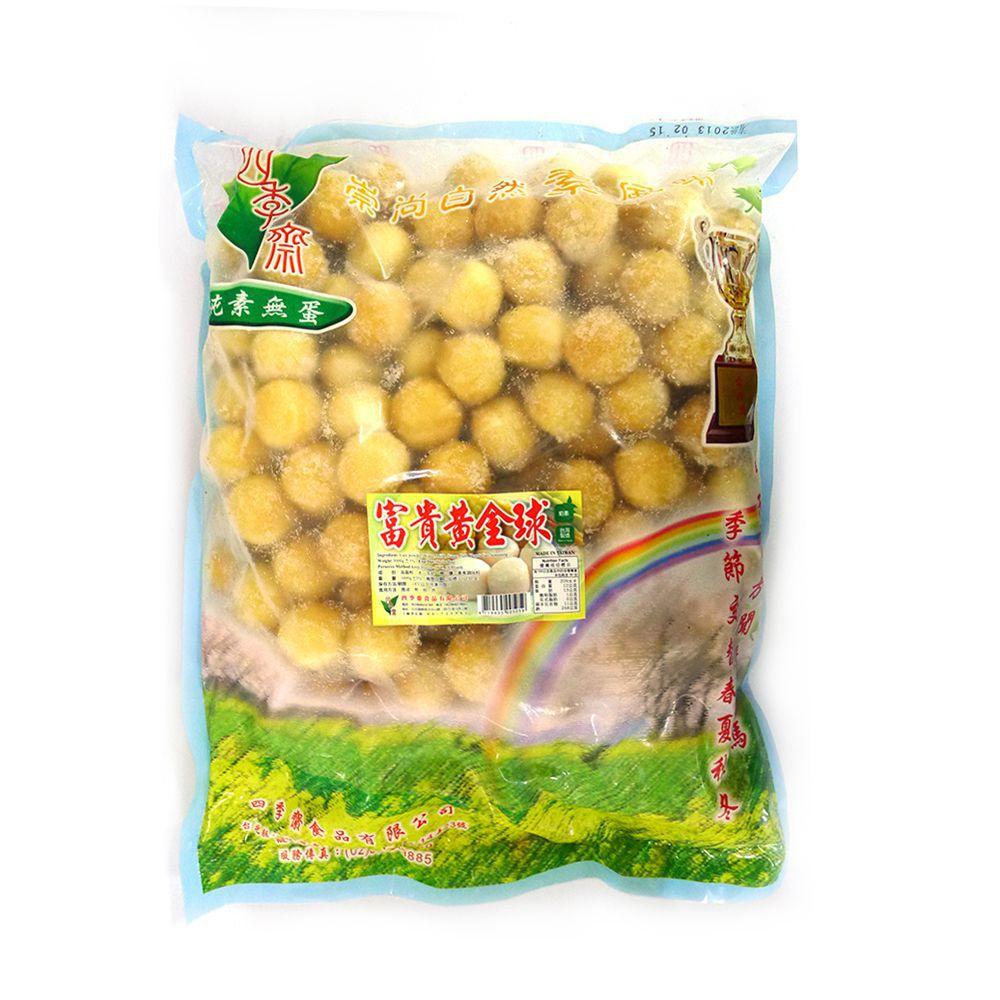 (四季齋)富貴黃金球5斤(奶素)