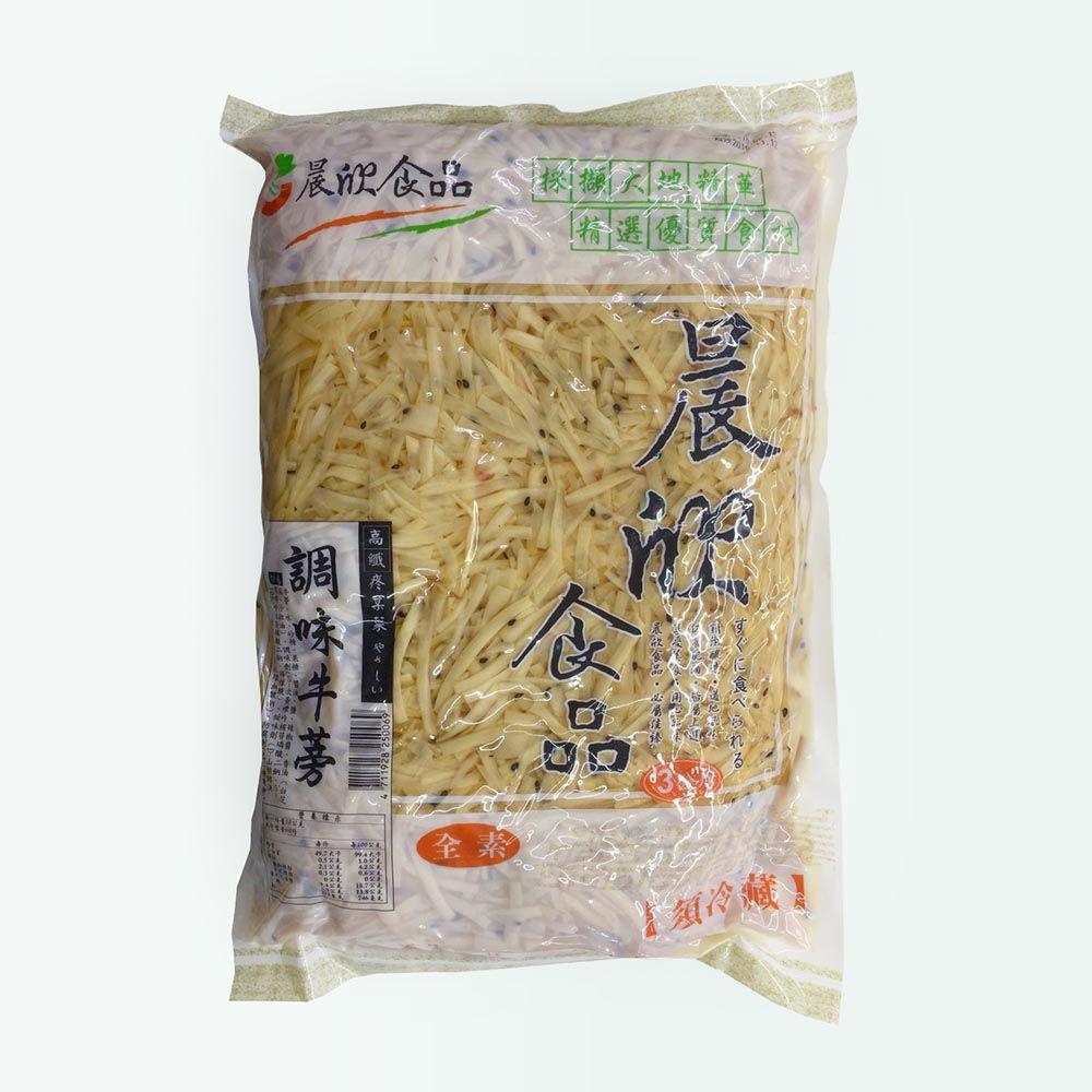 (晨欣)調味牛蒡絲2.3kg(全素)