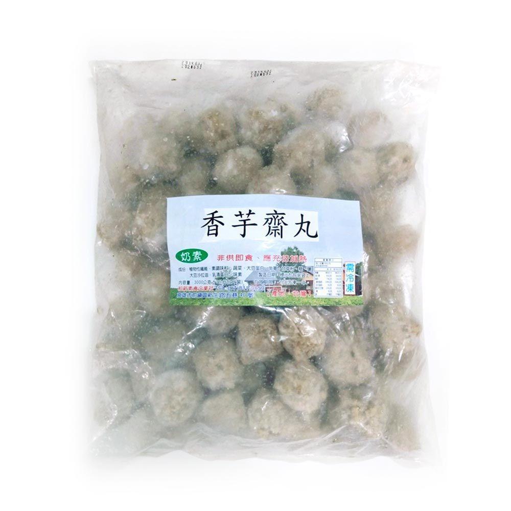 (和新)香芋齋丸5斤(奶素)