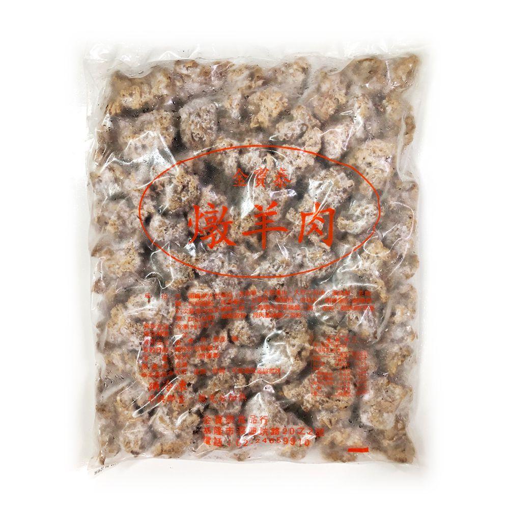 (金寶泰)燉羊肉5斤(蛋素)