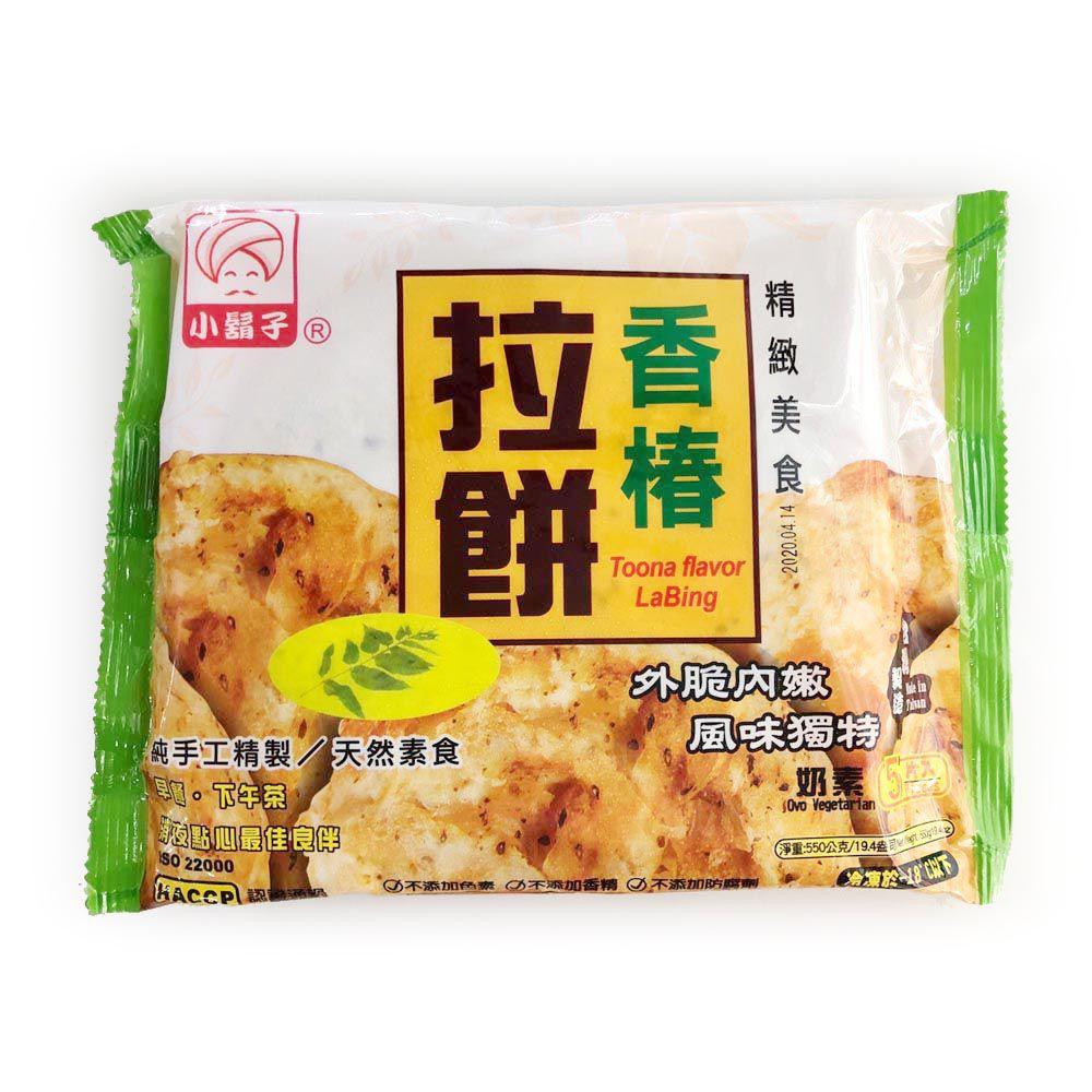 (仁德)小鬍子香椿拉餅/5片(奶素)