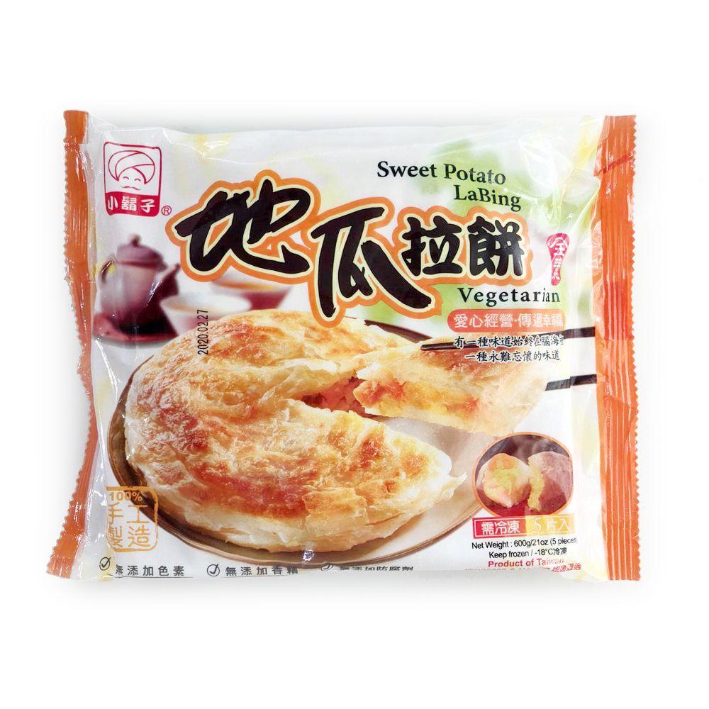 (仁德)小鬍子地瓜拉餅/5片(全素)