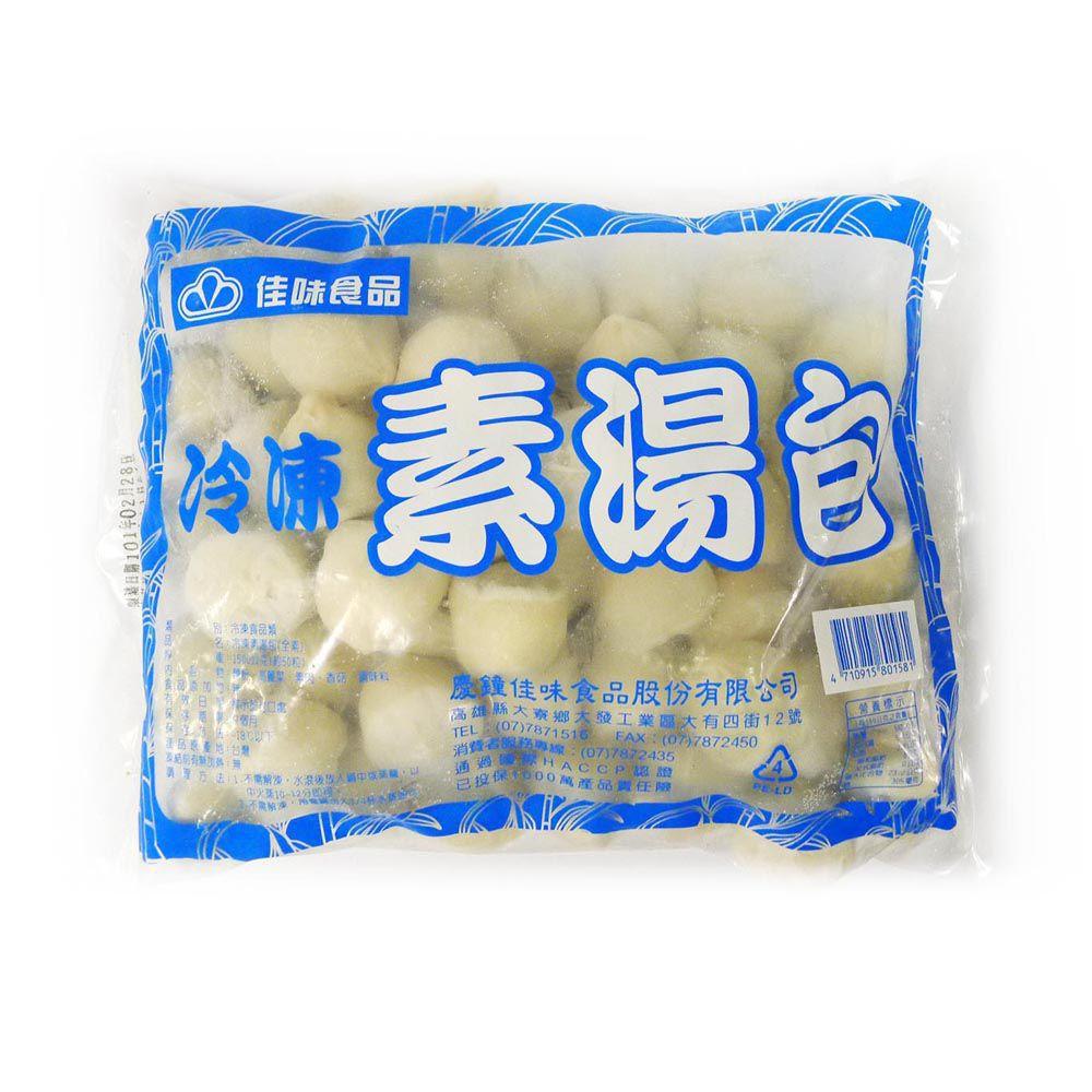 (慶鐘佳味)冷凍湯包/50粒-1.5kg(全素)