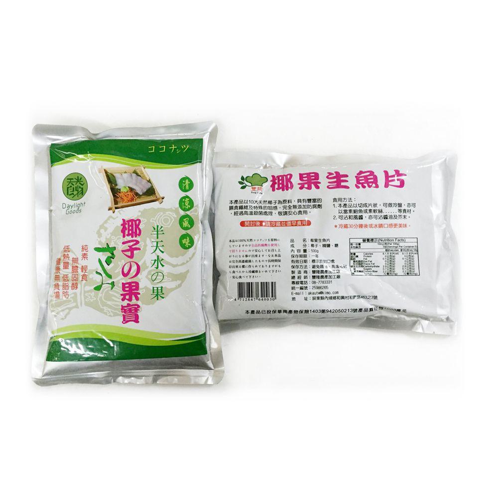 (豐隆)阿猴海鮮風味椰果纖維500g(全素)