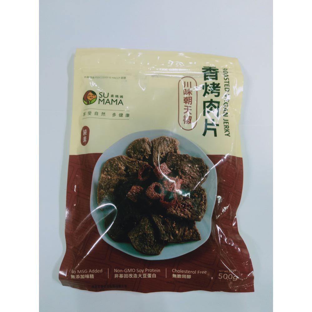 (弘陽)素媽媽朝天椒肉片500g(全素)