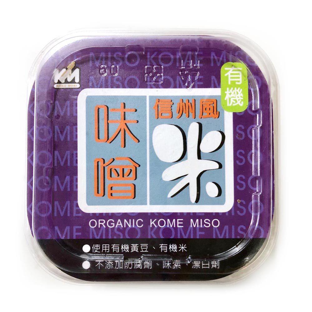 (穀盛)有機米味噌500g