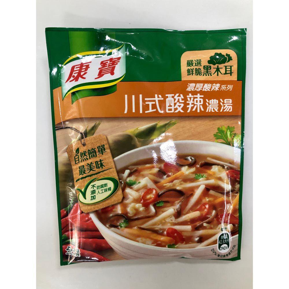 (康寶)川式酸辣濃湯50g(全素)