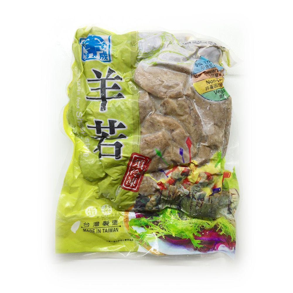 (大成)羊肉600g(蛋素)