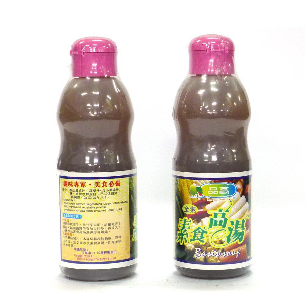 (品高)素食高湯600g(全素)