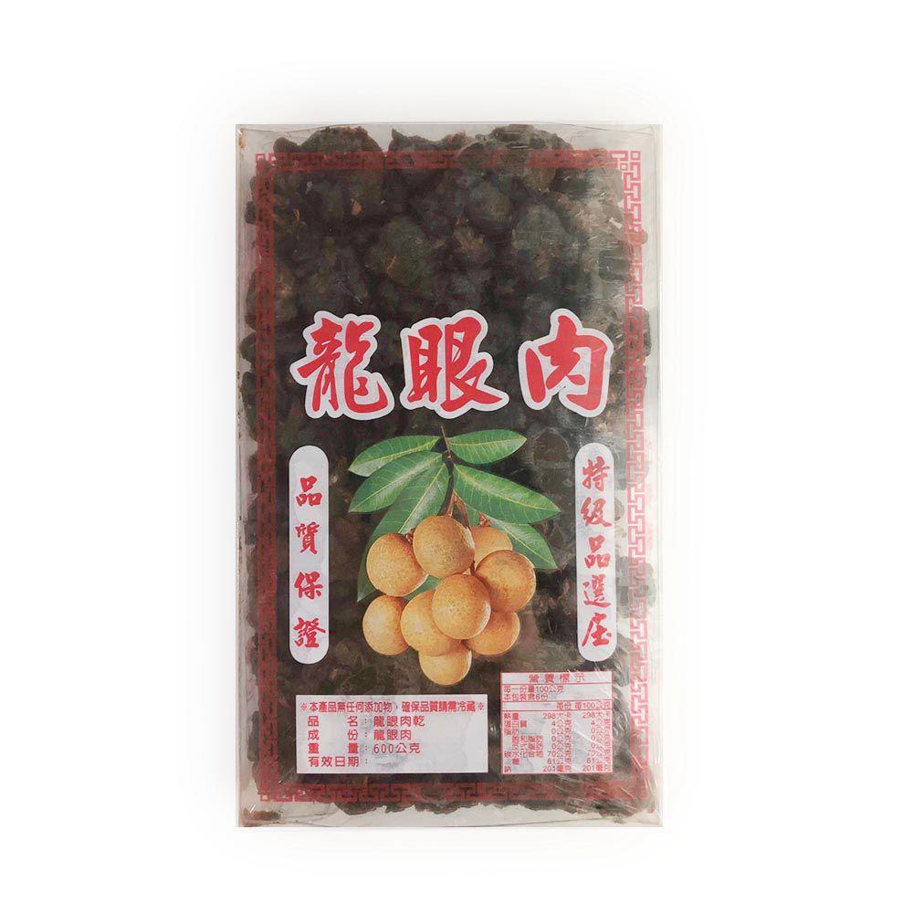 (廣漢)烘焙炭烤龍眼肉600g(全素)