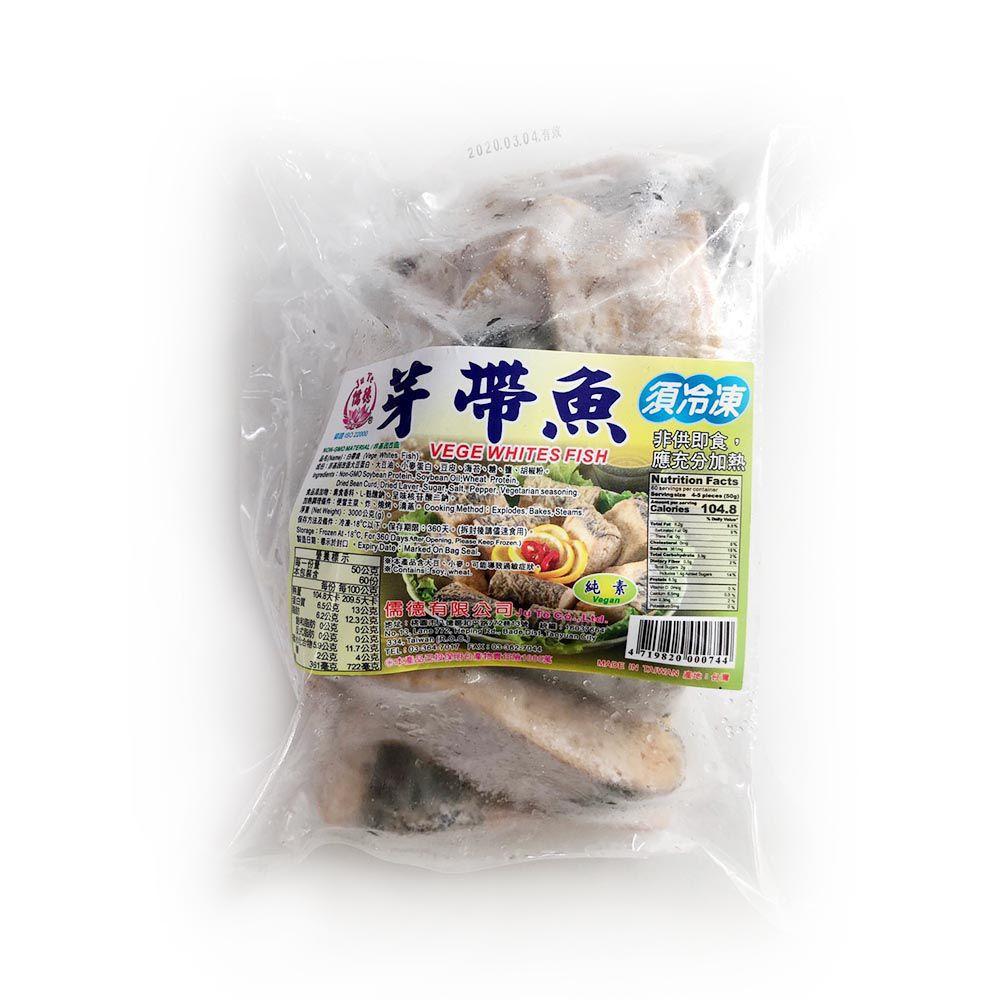 (儒德)芽帶魚600g(全素)