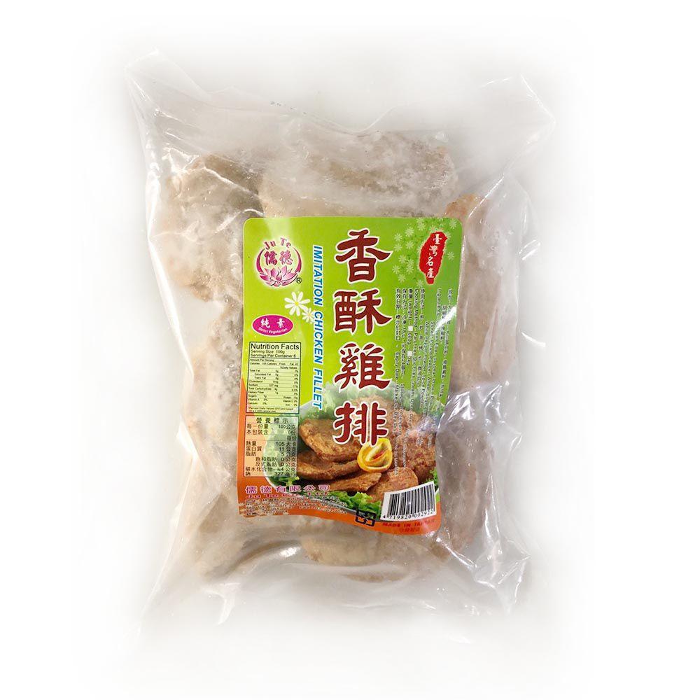(儒德)香酥雞排600g(全素)