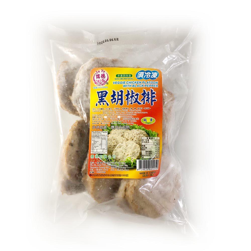 (儒德)黑胡椒排600g(全素)