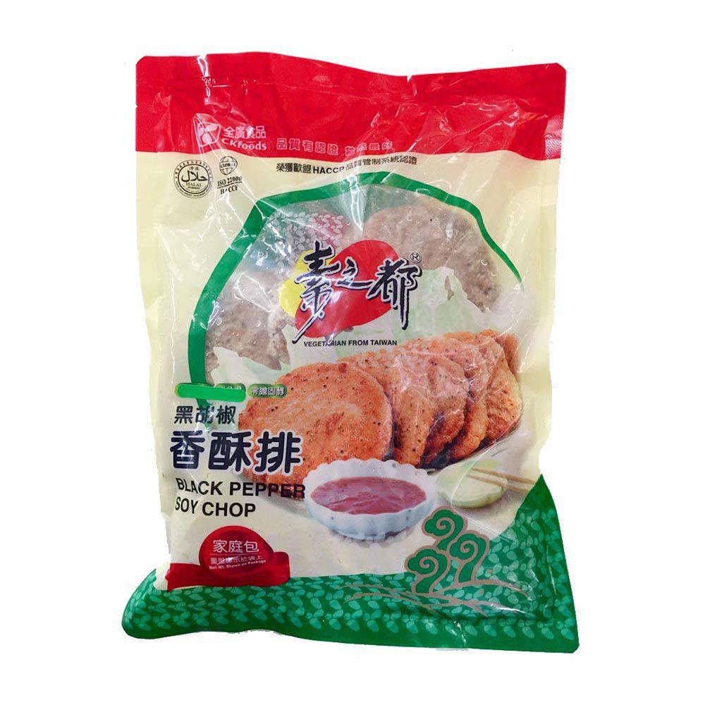 (全廣)黑胡椒香酥排600g(蛋素)