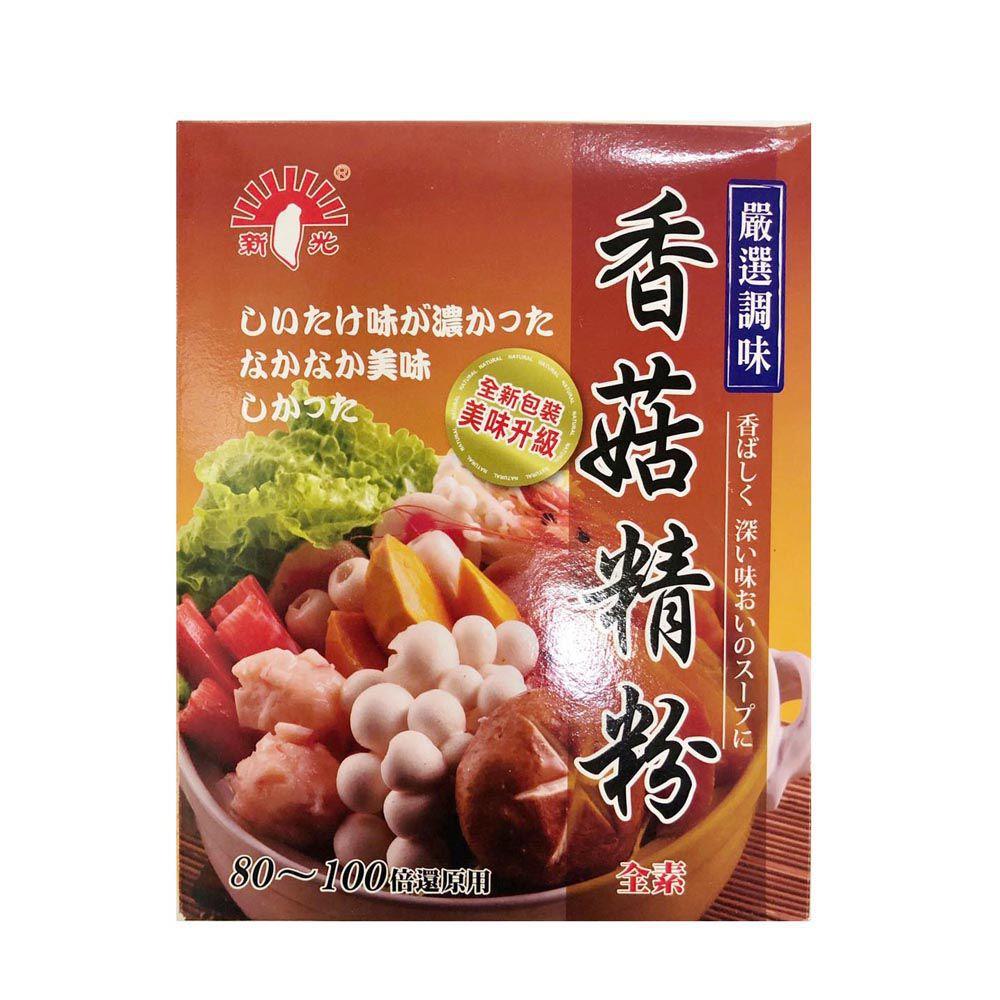 (新光)香菇精粉600g(全素)