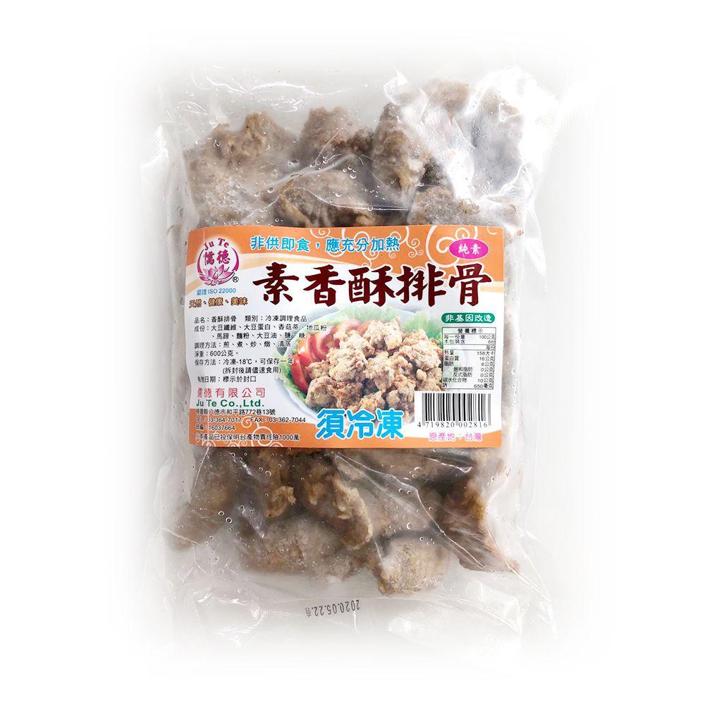 (儒德)香酥排骨600g(全素)