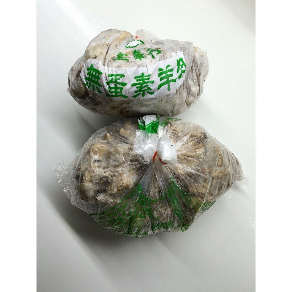 (聖峰)無蛋羊肉綠標600g(奶素)