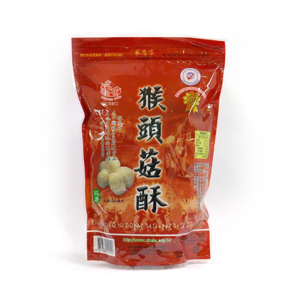 (唯軒)猴頭菇酥600g(全素)