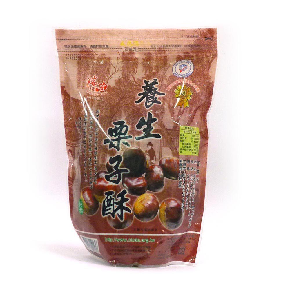 (唯軒)養生栗子酥600g(全素)
