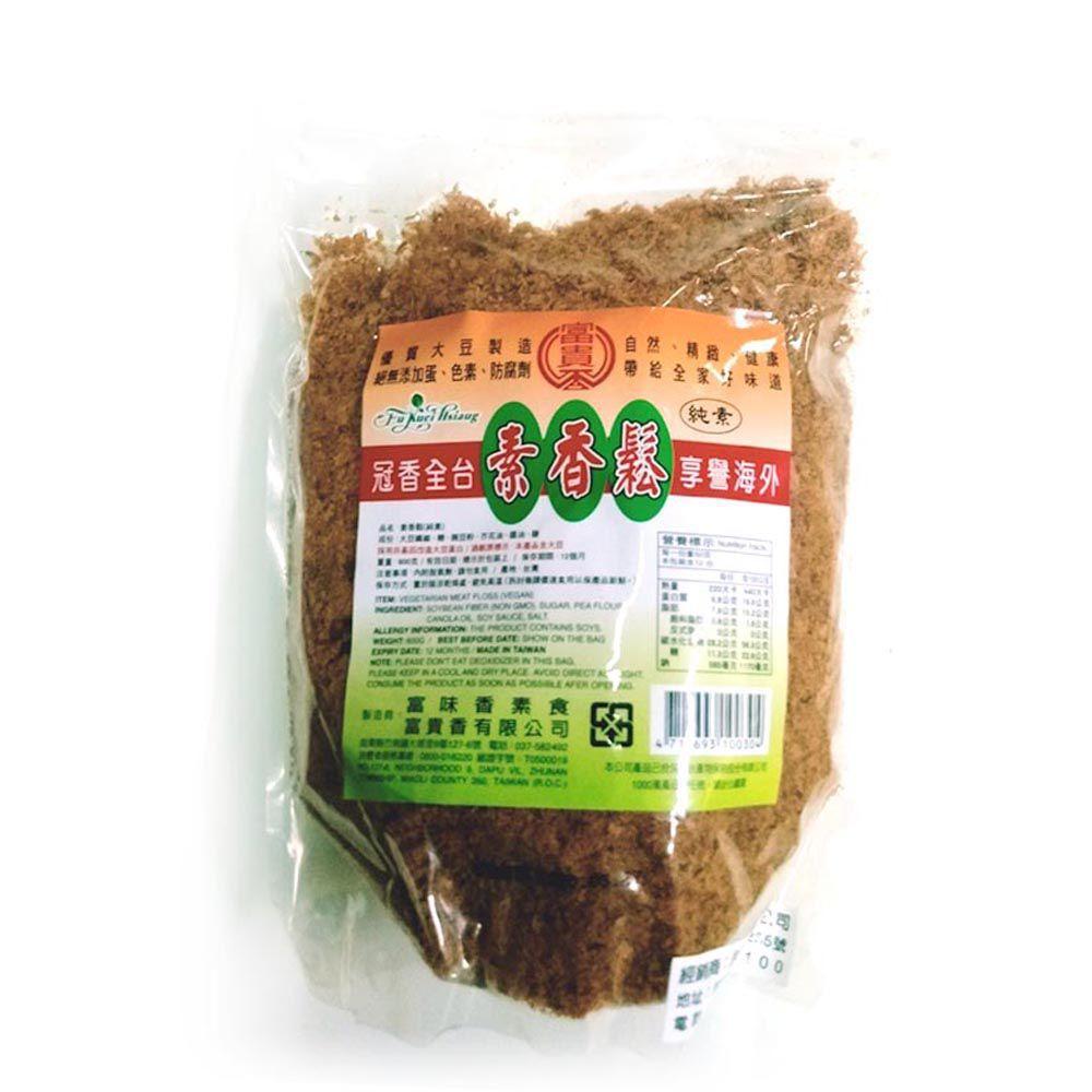 (富貴香)原味香鬆600g(全素)