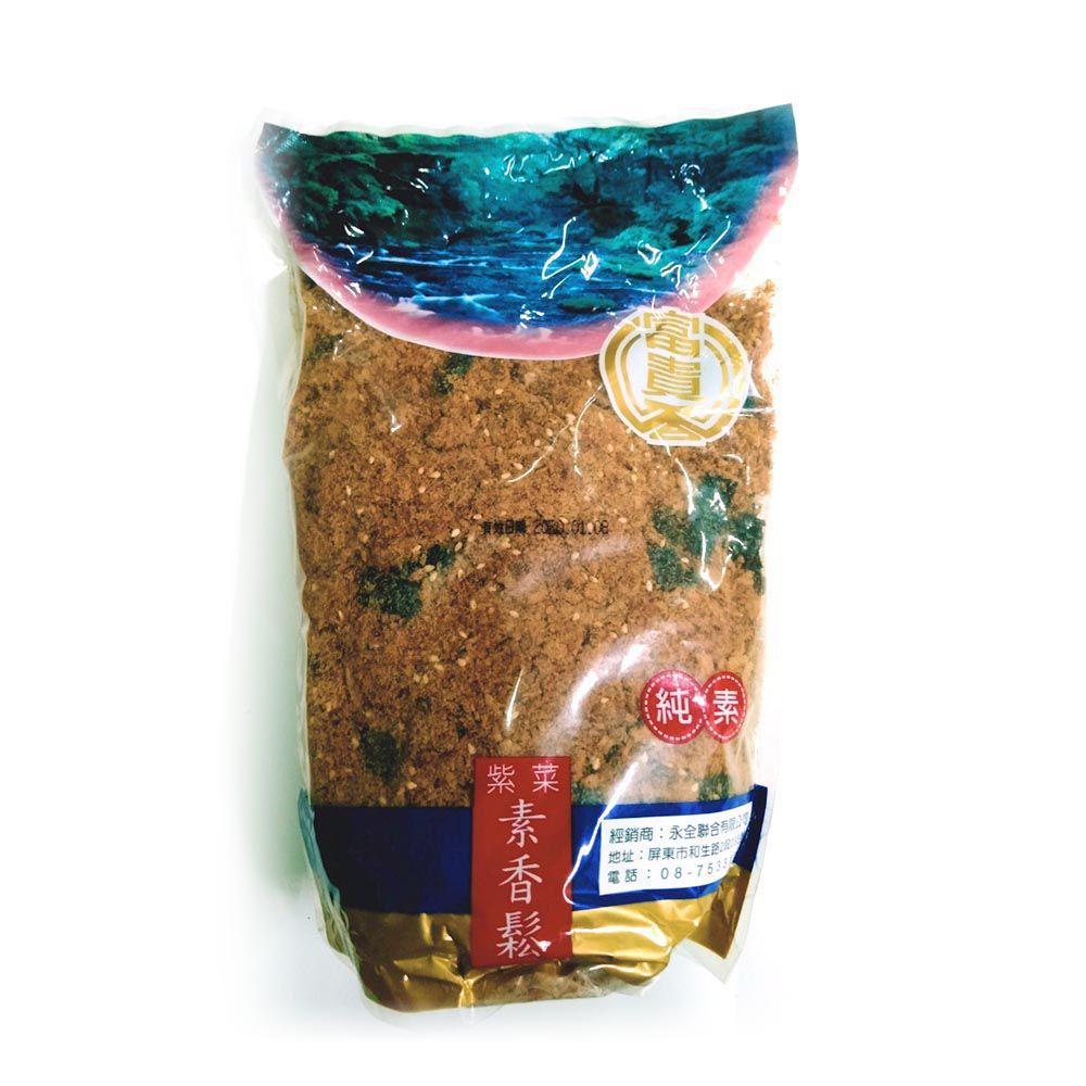 (富貴香)紫菜香鬆/透明袋600g(全素)